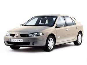 photo Renault Laguna  (mk2)